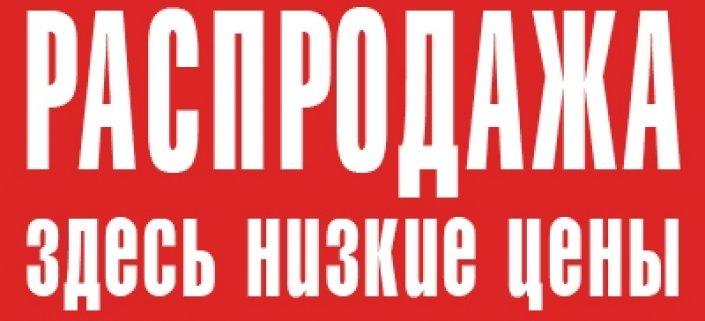 Распродажа кухонь в Минске. Дешевые кухни. Недорогие кухни в Минске.