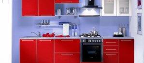 Кухня Торино, бюджетная кухня